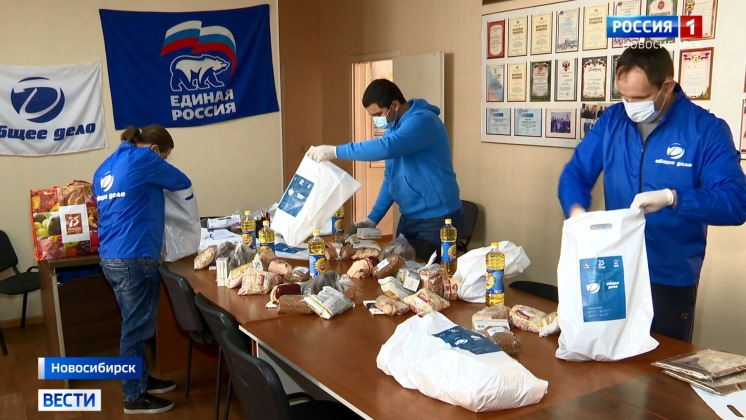 Волонтеры спешат на помощь